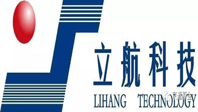 Chengdu Lihang Technology completed 150 million yuan financing Chengdu Jingdao Fund continued to help the development of military-civilian integration industry